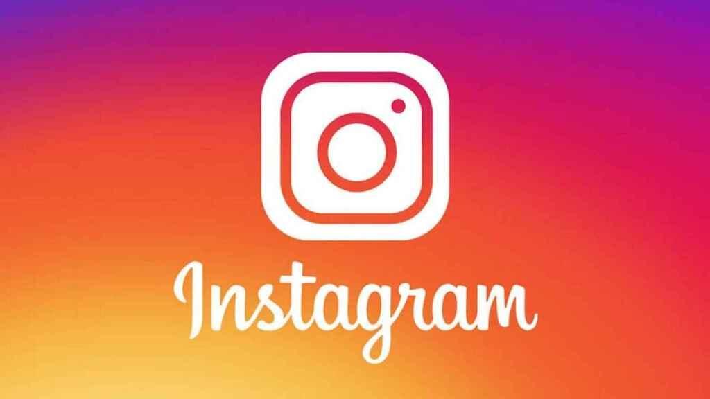 Optimizar tienda en Instagram. Ajustes para vender más.